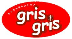 good music & chicken gumbo / dining BAR gris-grisグリグリ