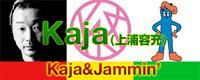 Kaja & Jammin'