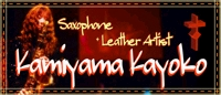 kamiyama kayoko official site